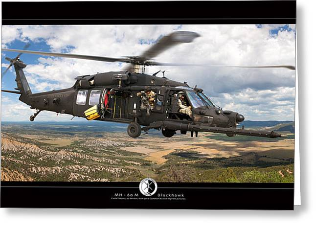Airplane Art Framed Prints Greeting Cards - Blackhawk Helicopter Greeting Card by Larry McManus