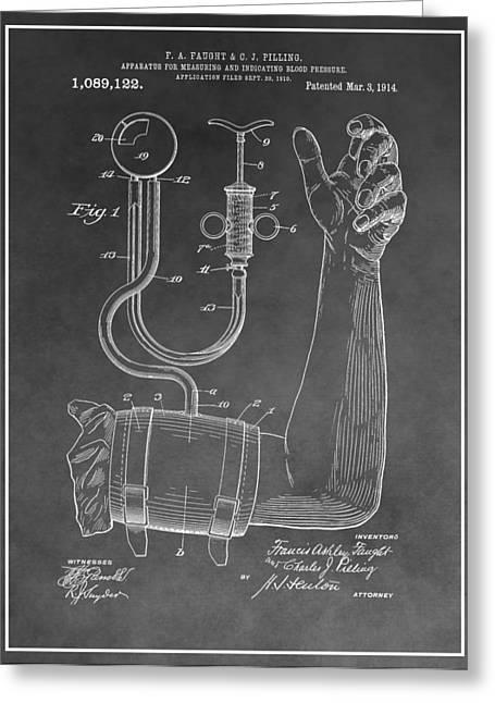 Blood Pressure Greeting Cards - Blood Pressure Machine Greeting Card by Dan Sproul