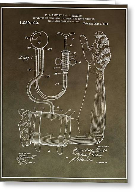 Medication Greeting Cards - Blood Pressure Machine Patent Greeting Card by Dan Sproul