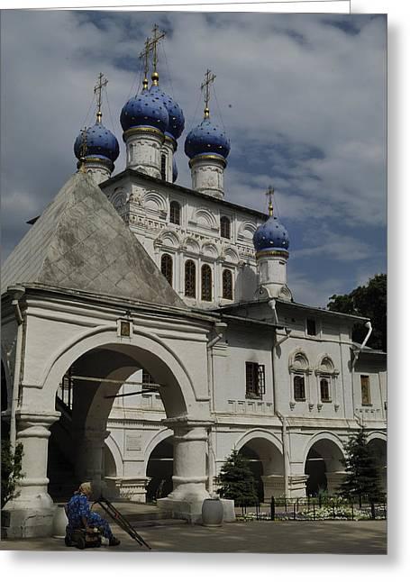 Moscou Greeting Cards - Blue Domes Greeting Card by Bernard Grua