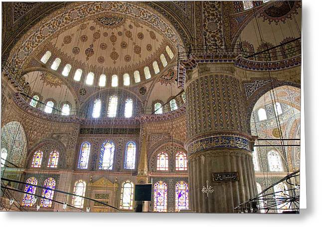 Cliff C Morris Jr Greeting Cards - Blue Mosque Greeting Card by Cliff C Morris Jr