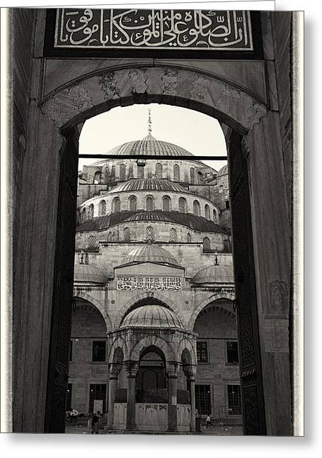 Byzantine Greeting Cards - Blue Mosque Entrance Greeting Card by Stephen Stookey