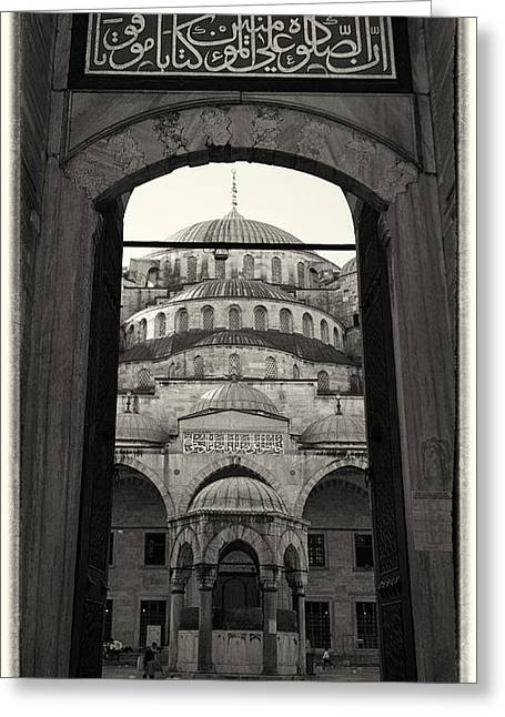 Blue Mosque Entrance Greeting Card by Stephen Stookey