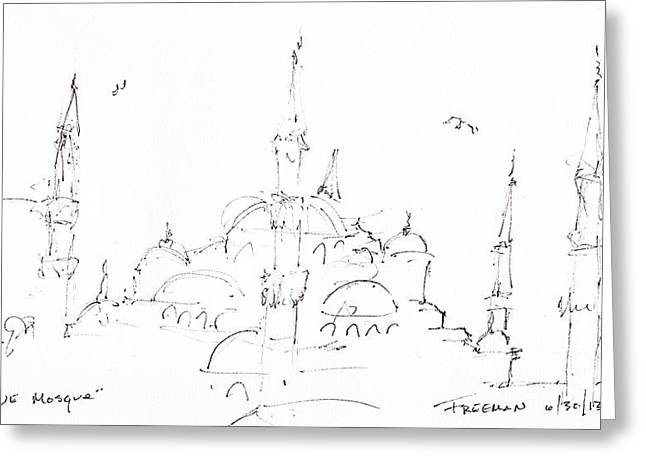Mediterranean Landscape Drawings Greeting Cards - Blue Mosque Greeting Card by Valerie Freeman