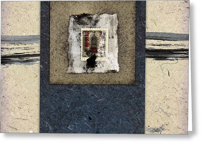 Torn Paper Greeting Cards - Blue Paint and Papers Greeting Card by Carol Leigh