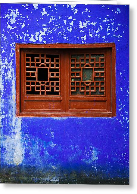Blue Temple Wall Detail, Mingshan Greeting Card by Panoramic Images
