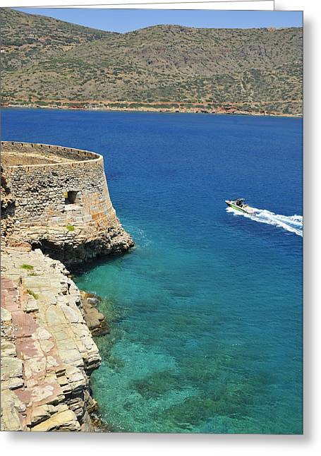 Turquois Greeting Cards - Blue water and boat - Spinalonga Island Crete Greece Greeting Card by Matthias Hauser