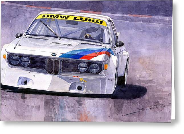 Bmw Watercolor Greeting Cards - Bmw 3 0 Csl 1972 1975 Greeting Card by Yuriy  Shevchuk