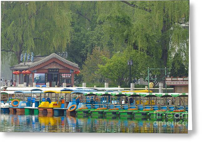 Docked Boats Greeting Cards - Boats In A Park, Beijing Greeting Card by John Shaw