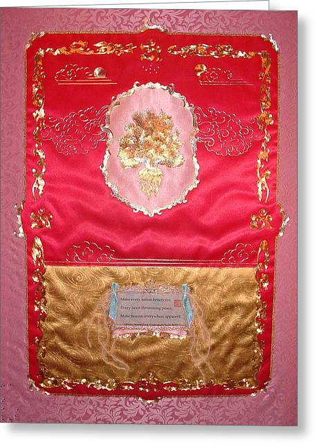 Metallic Tapestries - Textiles Greeting Cards - Bodhisattvas Flower AT One Hundred Greeting Card by Dan A  Barker
