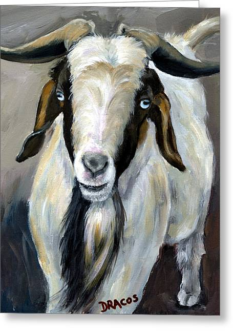 Draco Greeting Cards - Bohr Goat with Blue Eyes Greeting Card by Dottie Dracos