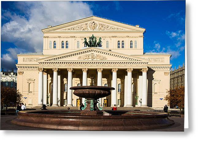 Great Architect Greeting Cards - Bolshoi - Grand - Theater Of Moscow City - Featured 3 Greeting Card by Alexander Senin