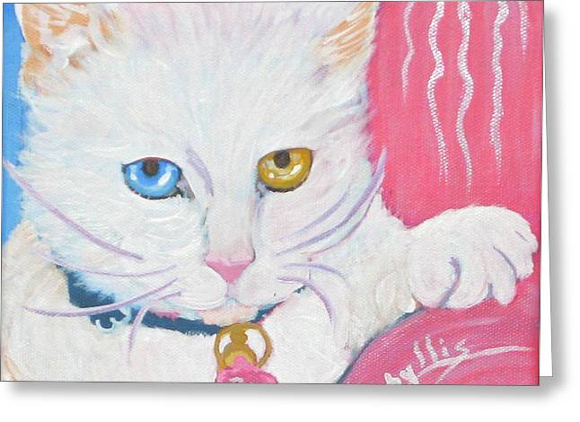 Boo Kitty Greeting Card by Phyllis Kaltenbach