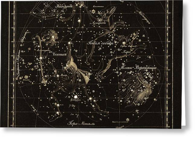 Punched Holes Greeting Cards - Bootes constellations, 1829 Greeting Card by Science Photo Library