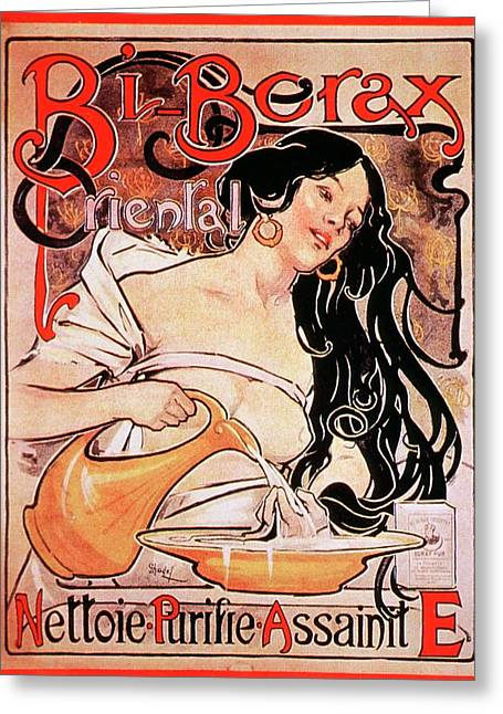 Borax Detergent Advert Greeting Card by National Library Of Medicine