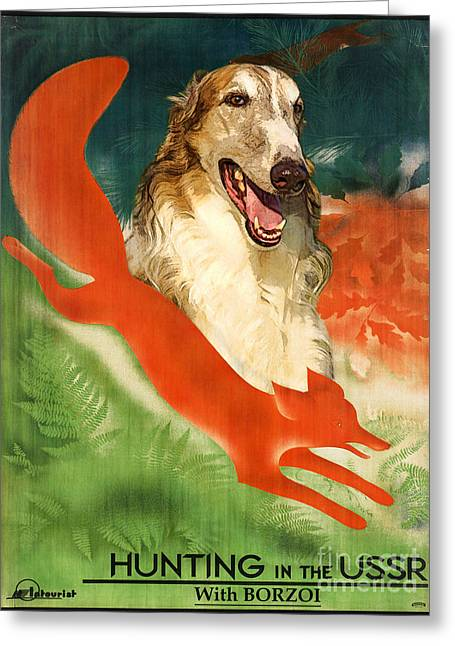 Dog Prints Greeting Cards - Borzoi Art - Hunting in the USSR Poster Greeting Card by Sandra Sij