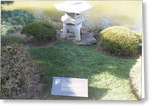 Botanical Gardens3 Greeting Card by Dejan Maksimovic