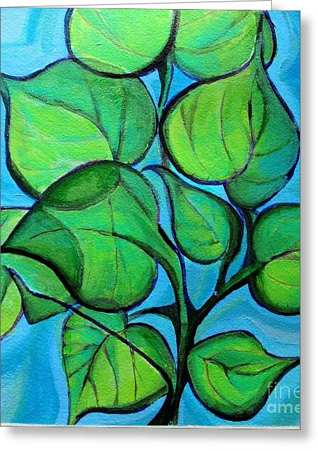 Botanical Leaves Greeting Card by Grace Liberator