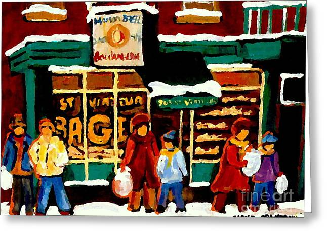Store Fronts Greeting Cards - Boulangerie Bakery Deli Paintings St Viateur Bagel Shop Montreal Art City Scenes Carole Spandau Greeting Card by Carole Spandau