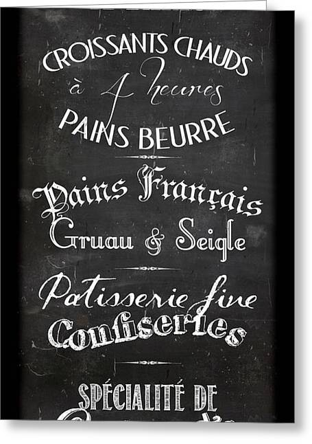 Typography Greeting Cards - Boulangerie Menu Greeting Card by Marion De Lauzun