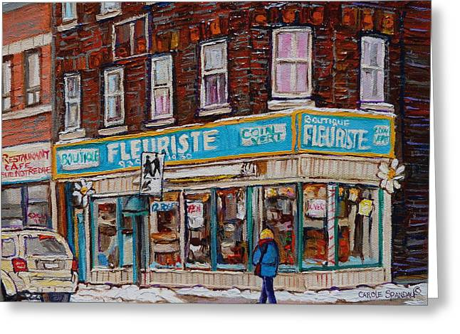 Coin Vert Greeting Cards - Boutique Fleuriste Coin Vert Montreal Greeting Card by Carole Spandau
