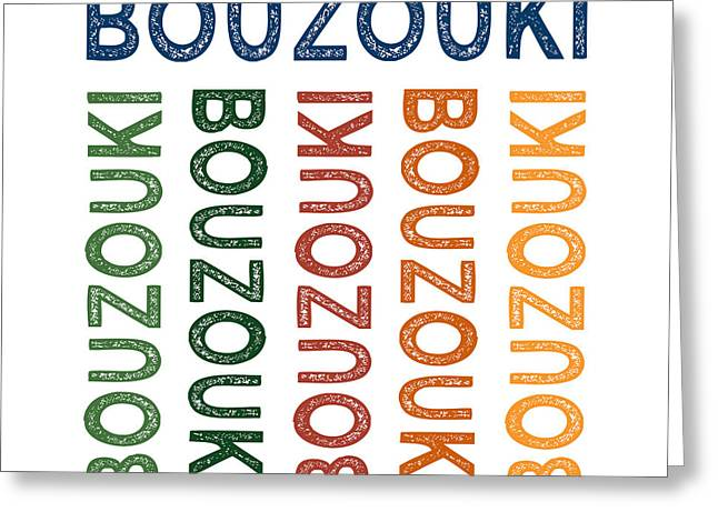 Bouzouki Cute Colorful Greeting Card by Flo Karp