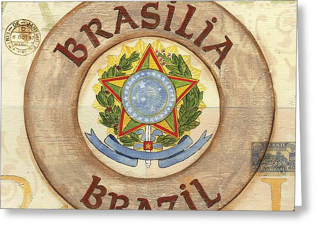 Stamp Greeting Cards - Brazil Coat of Arms Greeting Card by Debbie DeWitt