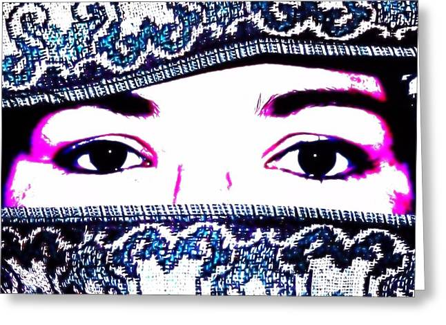 Breathtaking Eyes Greeting Card by Michelle McPhillips