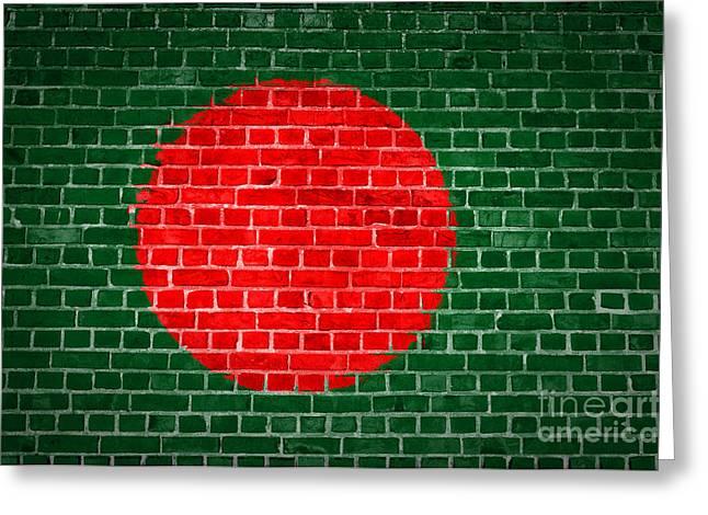 Stonewall Greeting Cards - Brick Wall Bangladesh Greeting Card by Antony McAulay