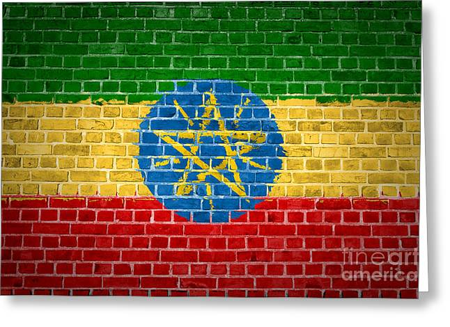 Stonewall Greeting Cards - Brick Wall Ethiopia Greeting Card by Antony McAulay