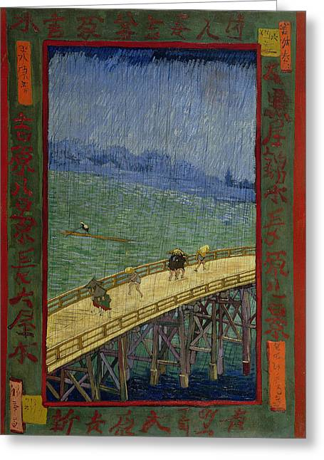 Storm. Rain. Oil On Canvas Greeting Cards - Bridge in the rain after Hiroshige Greeting Card by Vincent Van Gogh