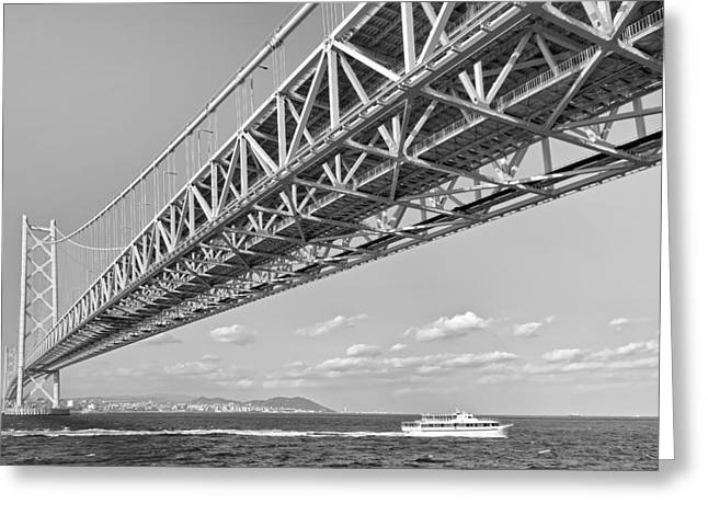 Bridge Like No Other Greeting Card by Daniel Hagerman