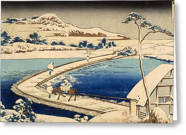 Wood Blocks Greeting Cards - Bridge of Boats at Sawa Greeting Card by Hokusai Katasushika