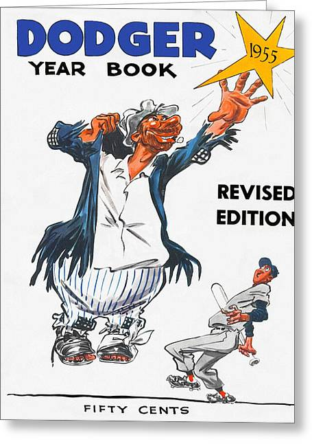 1955 World Series Greeting Cards - Brooklyn Dodgers 1955 Yearbook Greeting Card by Big 88 Artworks