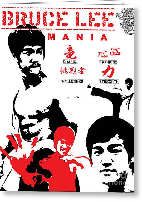 Enter The Dragon Greeting Cards - Bruce Lee Greeting Card by Israel Torres