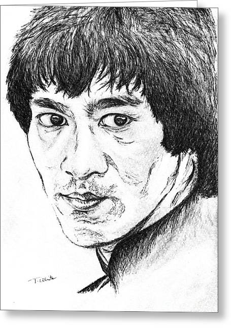 Fame Drawings Greeting Cards - Bruce Lee Greeting Card by Teresa White
