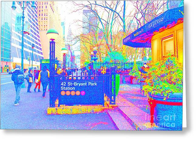 Bryant Park Greeting Card by Dan Hilsenrath
