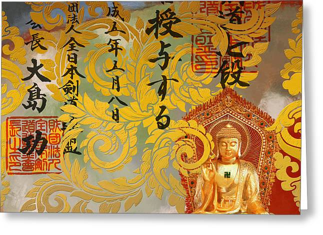 Asian Art Greeting Cards - Buddha  Greeting Card by Corporate Art Task Force