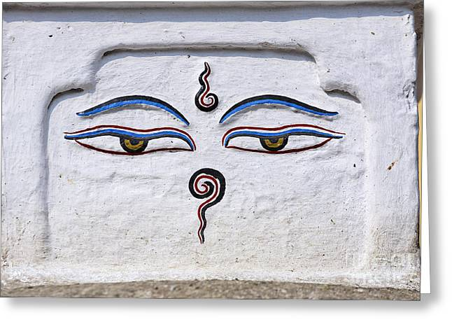 Religious Art Photographs Greeting Cards - Buddha eyes on a stupa in Kathmandu Nepal Greeting Card by Robert Preston