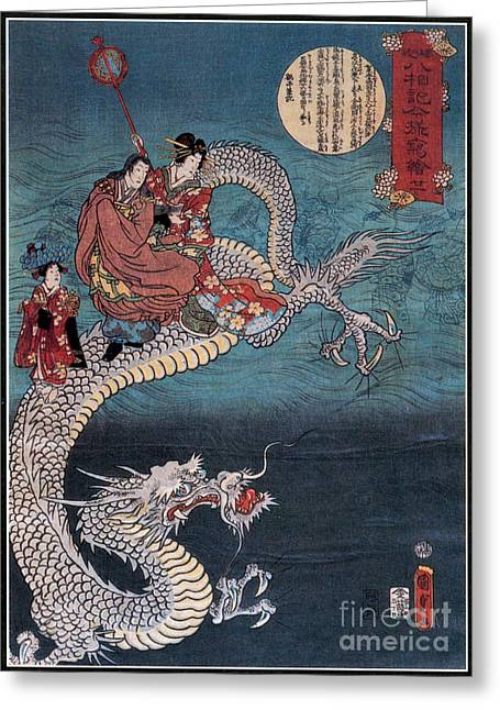 Marine Creatures Greeting Cards - Buddha Riding On Sea Dragon, 1860 Greeting Card by Photo Researchers