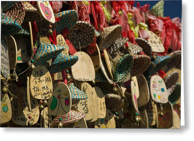 Wishes Greeting Cards - Buddhist Prayer Wishes Ema Hanging Greeting Card by Panoramic Images