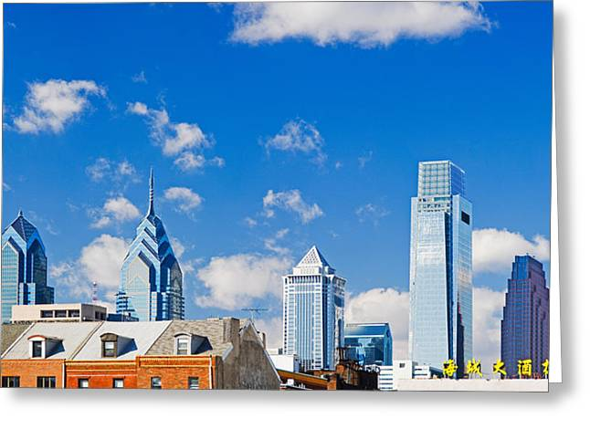 Center City Greeting Cards - Buildings In A City, Chinatown Area Greeting Card by Panoramic Images