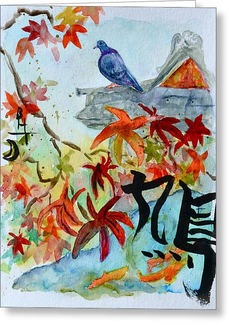 Feral Pigeon Greeting Cards - Bukiyona hato Greeting Card by Beverley Harper Tinsley