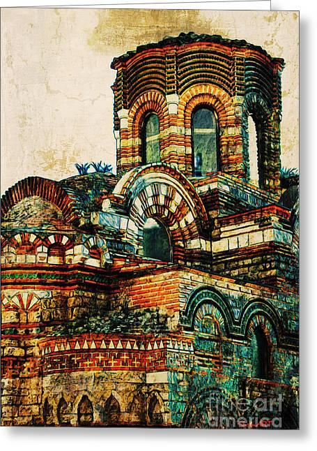 Byzantine Digital Art Greeting Cards - Bulgaria - Nessebar Greeting Card by Donika Nikova