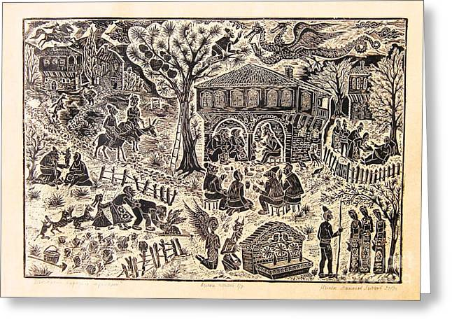 Linocut Drawings Greeting Cards - Bulgarian folk tales Greeting Card by Milen Litchkov