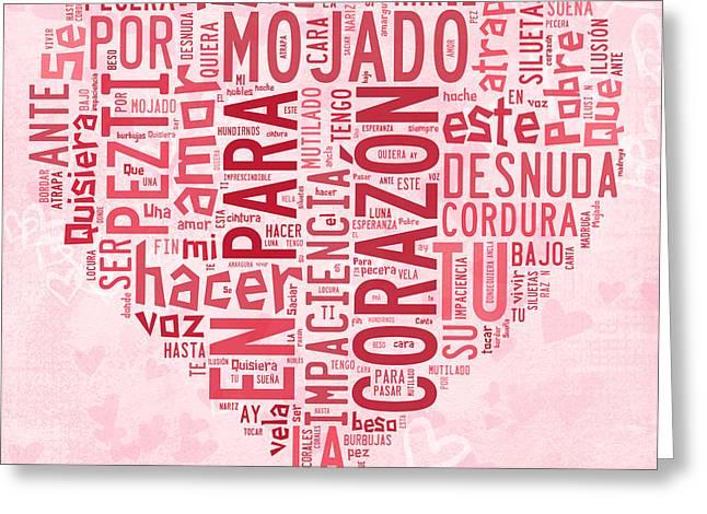 Arranger Greeting Cards - Burbujas de Amor 2 Greeting Card by Paulette B Wright