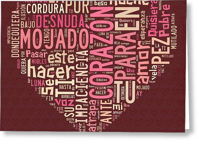 Arranger Greeting Cards - Burbujas de Amor 3 Greeting Card by Paulette B Wright