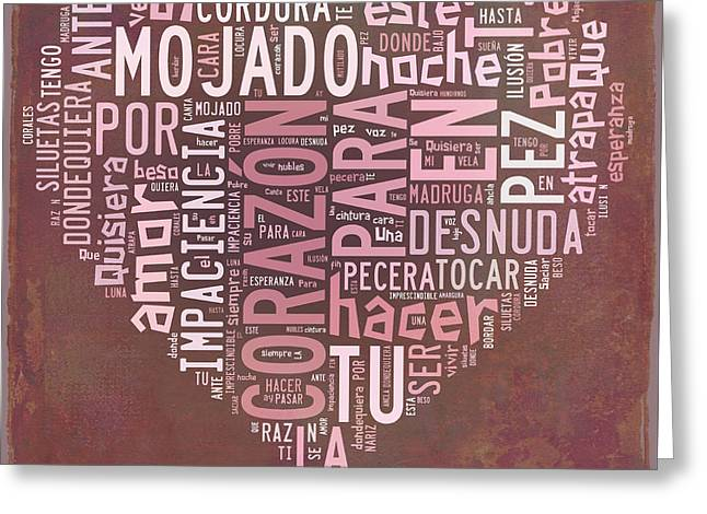 Juanes Greeting Cards - Burbujas de Amor 4 Greeting Card by Paulette B Wright