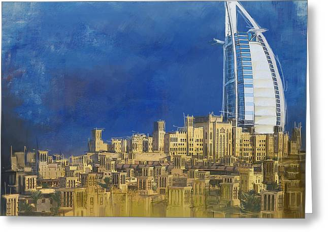 Burj Greeting Cards - Burj Ul Arab Contemporary Greeting Card by Corporate Art Task Force