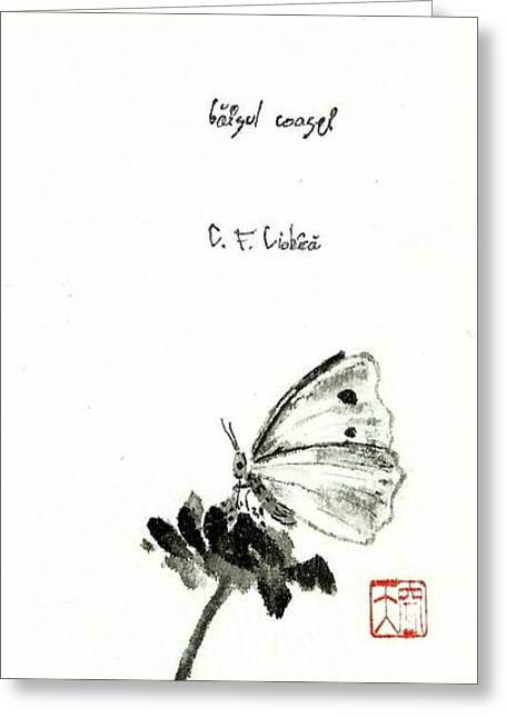 Vlad Grigore Greeting Cards - Butterfly Greeting Card by Vlad Grigore